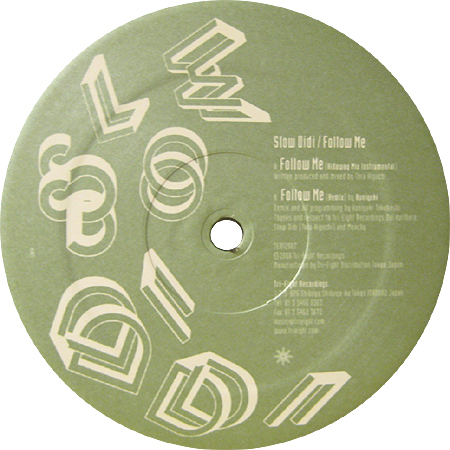 Coconuts disk ekoda dub jazz electronica click deep for Classic house follow me