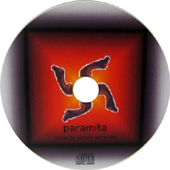 wwataru-paramita-side.jpg