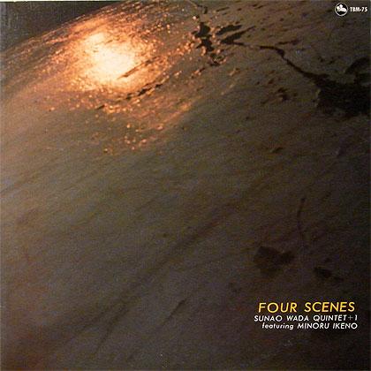 Sunao Wada Quintet - Ushio Sakai Trio Blues For Bird