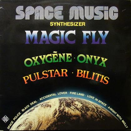 MC LANE EXPLOSION / SPACE MUSIC [USED LP]