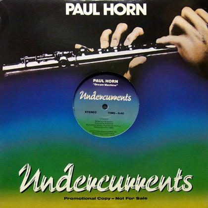 PAUL HORN / DREAM MACHINE [USED 12 INCH]