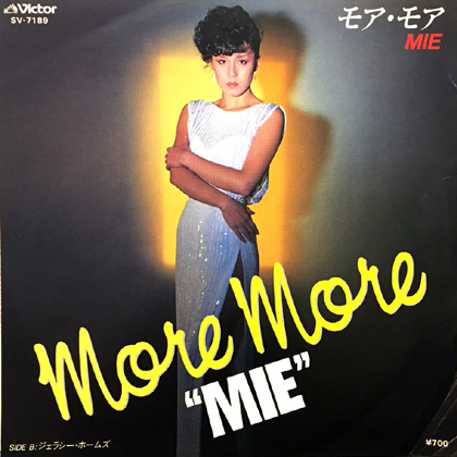 MIE / MORE MORE