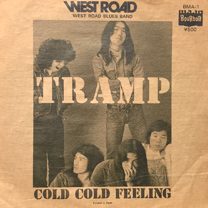WEST BLUES BAND / TRAMP