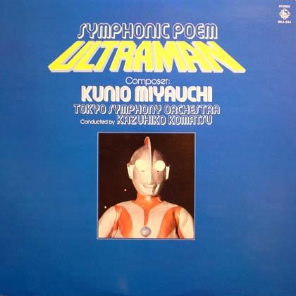 小松一彦, 東京交響楽団 (Katsuhiko Komatsu) / 交響詩ウルトラマン, ウルトラセブン