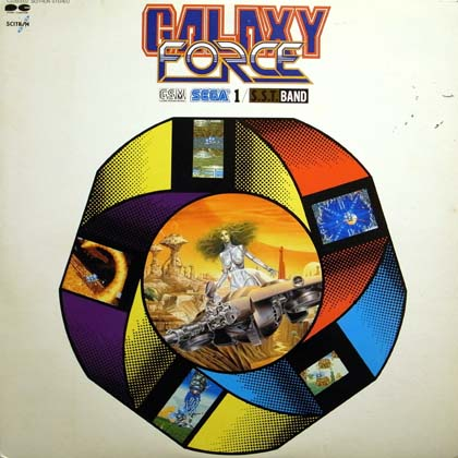 S.S.T. BAND / GALAXY FORCE