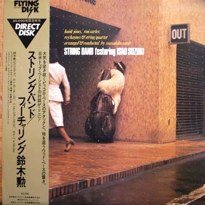 STRING BAND featuring ISAO SUZUKI / S.T.