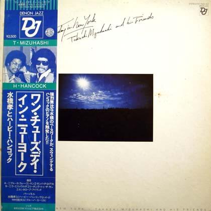 水橋孝とハービーハンコック (Takshi Mizuhashi, Herbie Hancock) / ONE TUESDAY IN NEW YORK