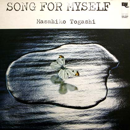 富樫雅彦 (Masahiko Togashi) / SONG FOR MYSELF