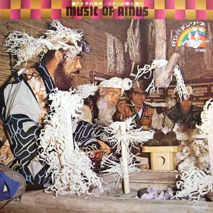 白老コタン, 阿寒コタン / アイヌの音楽 コタンの歌と踊り