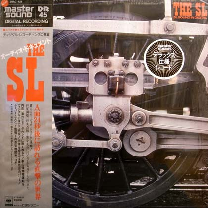 THE SL
