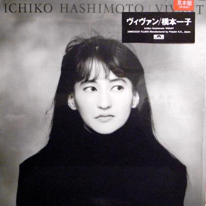 橋本一子 (Ichiko Hashimoto) / VIVANT