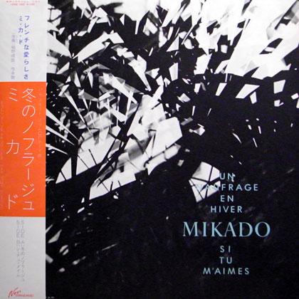 ミカド (Mikado) / 冬のノフラージュ