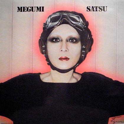 薩めぐみ (Megumi Satsu) / JE M'AIME
