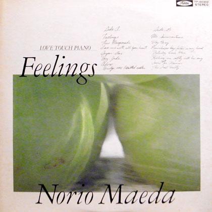 前田憲男 (Norio Maeda) / FEELINGS