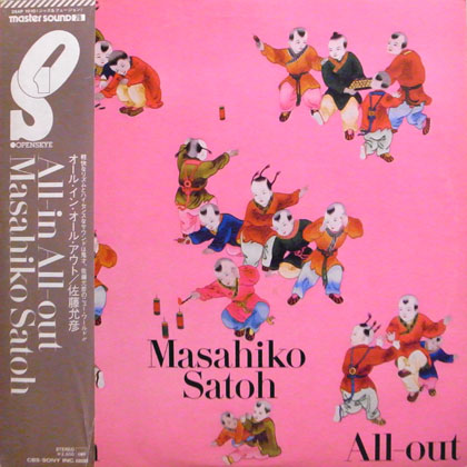 佐藤充彦 (Masahiko Sato) / ALL IN ALL OUT