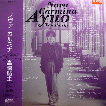 高橋鮎男 (Ayuo Takahashi) / NOVA CARMINA