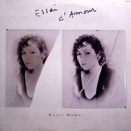桃井かおり (Kaori Momoi) / ESSAI D'AMOUR~愛のエッセイ
