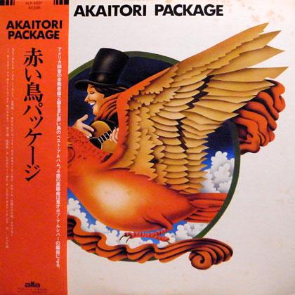赤い鳥 (Akaitori) / パッケージ