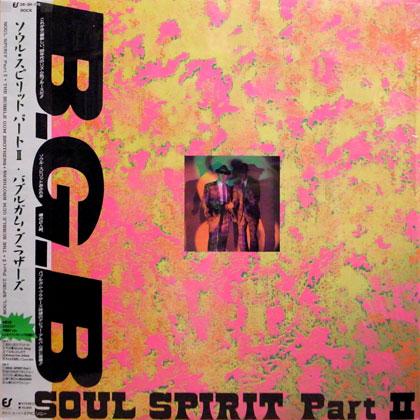 バブルカム・ブラザーズ (Bubble Gum Brothers) / SOUL SPIRIT PART1