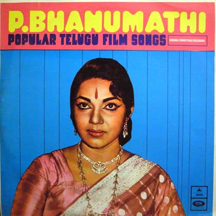 P. BHANUMATHI / POPULAR TELUGU FILM SONGS