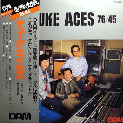 デューク・エイセス (Duke Aces) / 76/45