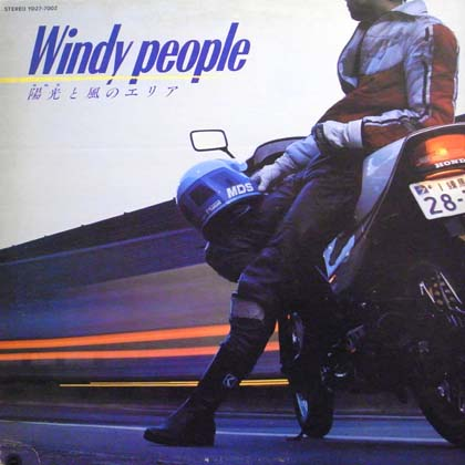 CURTIS CREEK BAND / WINDY PEOPLE