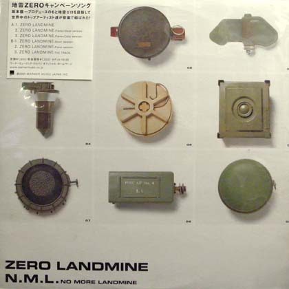N.M.L. NO MORE LANDMINE / ZERO LANDMINE