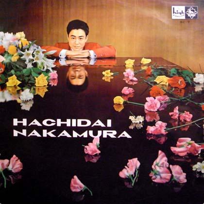 中村八大 (Hachidai Nakamura) / HACHIDAI NAKAMURA