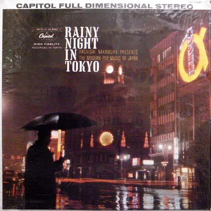 中村八大 (Hachidai Nakamura) / RAINY NIGHT IN TOKYO