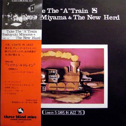 宮間利之とニューハード・オーケストラ (Toshiyuki Miyama) / テイク・ジ・A・トレイン