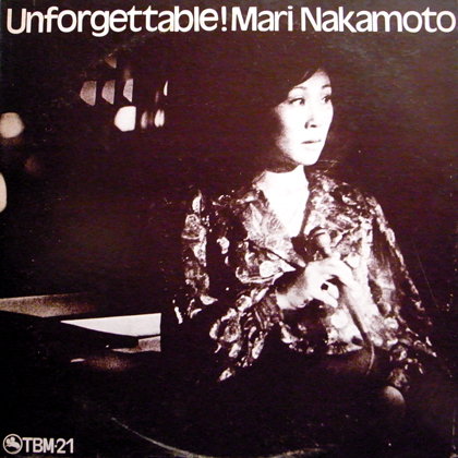 中本マリ (Mari Nakamoto) / UNFORGETTABLE