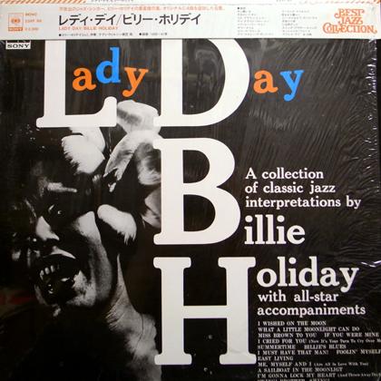 BILLIE HOLYDAY / LADY DAY