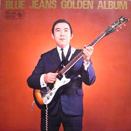 BLUE JEANS / GOLDEN ALBUM