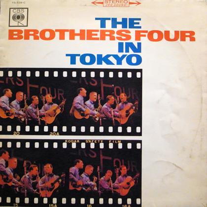 ブラザーズ・フォア (The Brothers Four) / ブラザーズ・フォア・イン・トウキョウ