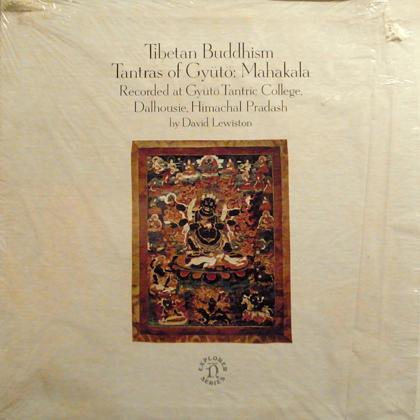 DAVID LEWISTON / TIBETAN MUDDHISM