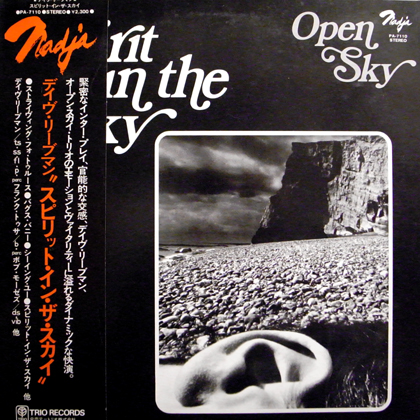 OPEN SKY / SPIRIT IN THE SKY