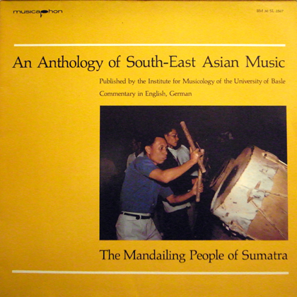 V.A. / AN ANTHOLOGY OF SOUTH-EAST ASIAN MUSIC
