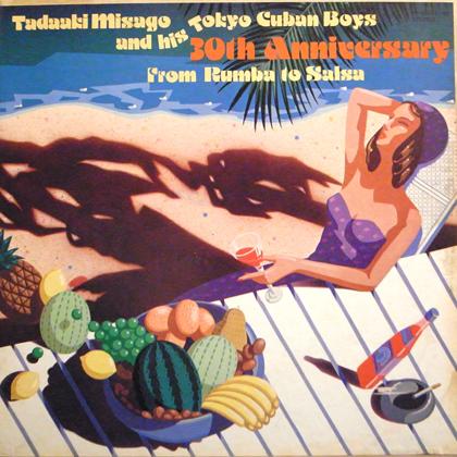 見砂直照と東京キューバン・ボーイズ (Tokyo Cuban Boys) / 30年の歩み
