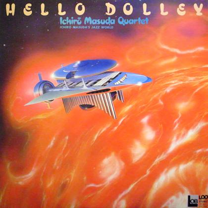 増田一郎カルテット (Ichiro Masuda Quartet) / HELLO DOLLEY
