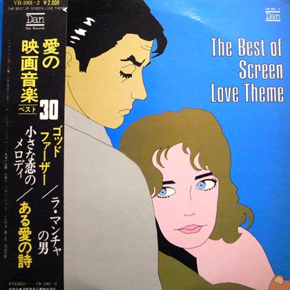 ブルーナイト・ストリングス (Blue Night Strings) / 愛の映画音楽ベスト30