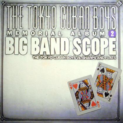 東京キューバン・ボーイズ VS シャープス&フラッツ (Tokyo Cuban Boys & Sharps & Flats) / ビッグ・バンド・スコープ