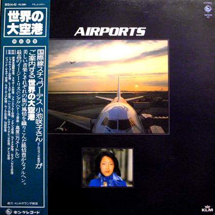 小池咲子 (Sakiko Koike) / AIRPORTS