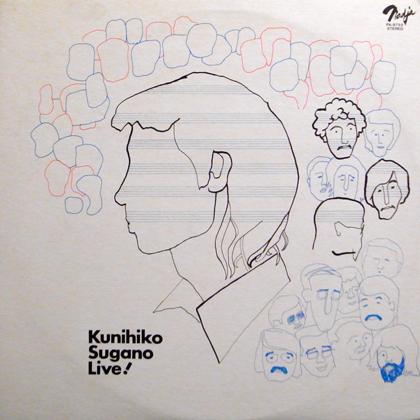 菅野邦彦 (Kunihiko Sugano) / ライヴ!