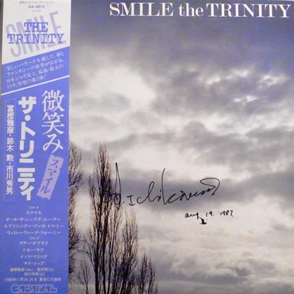 ザ・トリニティ (The Trinity) / 微笑み