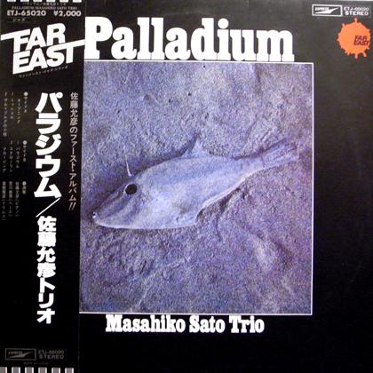 佐藤允彦トリオ (Masahiko Sato Trio) / パラジウム