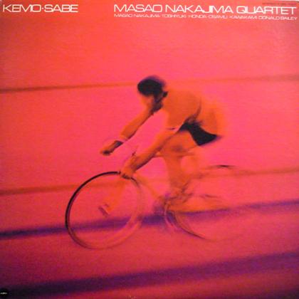 中島政雄カルテット (Masao Nakajima Quartet) / キモサベ