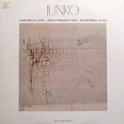 木村純子 (Junko Kimura) / ジュンコ