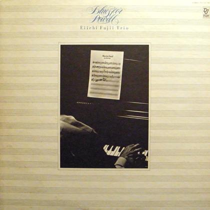 藤井英一トリオ (Eiichi Fujii Trio) / ブルース・フォー・パウエル