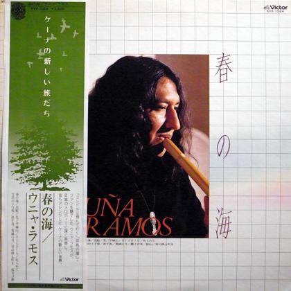 ウニャ・ラモス (Una Ramos) / 春の海
