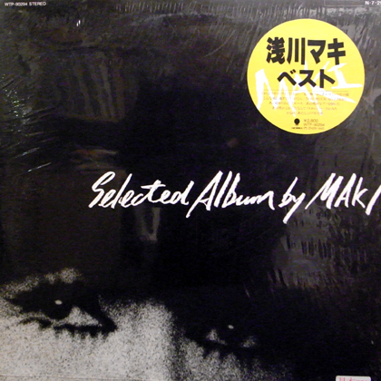 浅川マキ (Maki Asakawa) / SELECTED ALBUM BY MAKI